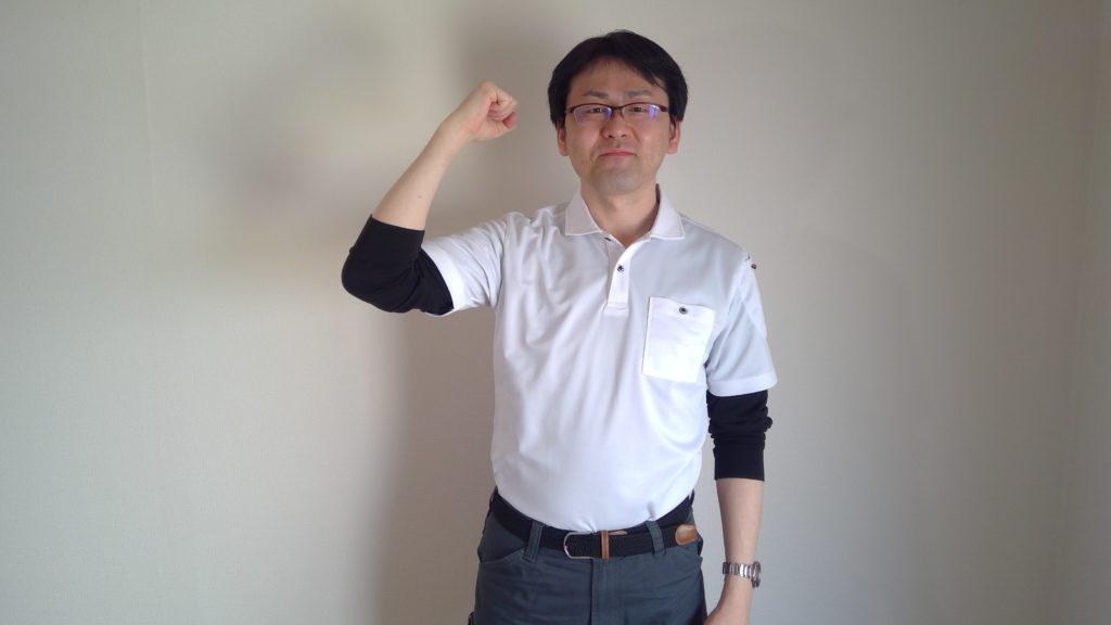 「 小野 慎司 (おの しんじ)」の顔写真