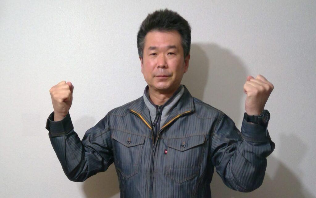 「伊藤 慎一 (いとう しんいち)」の顔写真