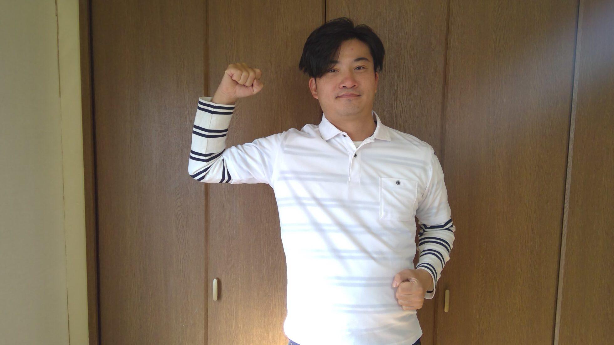 「三原 洋介(みはら ようすけ)」の顔写真